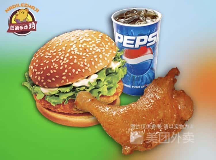 美团汉堡可乐烤鸡腿