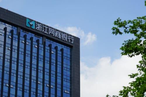 浙江网商银行