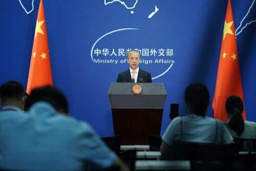 外交部就暂停中澳战略经济对话表态